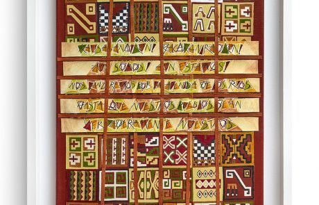 Tokapus y el canto de José María de Arguedas, 2018 Tecnica mista, pittura acrilica su tela, tessuto intrecciato. Courtesy dell'artista.